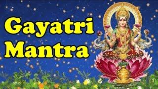 Gayathri manthram Full Songs | Devotional Songs