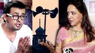 Hema Malini SHOCKING Comment On Sonu Nigam