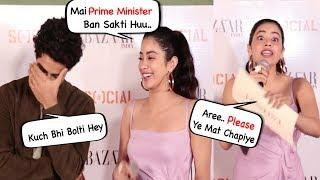Jhanvi Kapoor Childish Talking With Media | Most FUNNIEST Moment | Bollywood tv