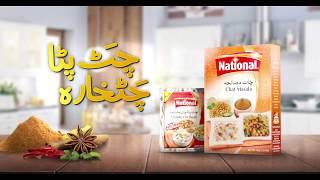 National Chat Masala | Recipe Mixes | National Foods