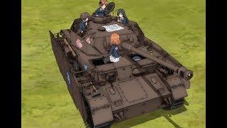 Girls und Panzer Der finale PV (ガールズ&パンツァー 最終章)
