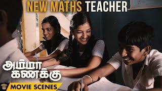 Amma Kanakku - Scenes | New Maths Teacher | Amala Paul | Ilaiyaraaja | Ashwiny Iyer Tiwari