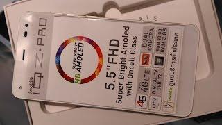 รีวิว I Mobile IQ Z Pro กล้องคู่ ลดอีกแล้ว เหลือ 2,990บาท โคตรโหด! (อัพเดทราคา ก.ย.ปี 60)