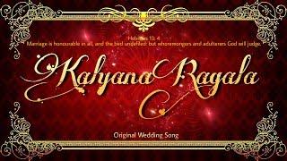 kalyana Ragala ORIGINAL Song || INDIAN (telugu) Christian Marriage song 2017-2018
