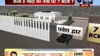 Modifications at 7RCR: Narendra Modi's new house