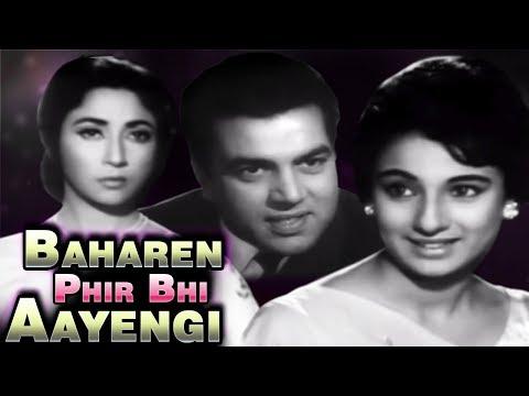 Xxx Mp4 Baharen Phir Bhi Aayengi Full Movie Dharmendra Tanuja Mala Sinha Old Classic Hindi Movie 3gp Sex