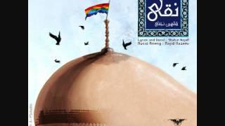 Shahin Najafi & Majid Kazemi - Naghi ( English Translate )
