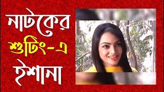 Sesh Bikeler Brishti- Jamuna TV