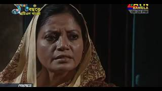 Bangla Comedy Natok   Potro Mitali Telefilm ft Chanchal Chowdhury HD