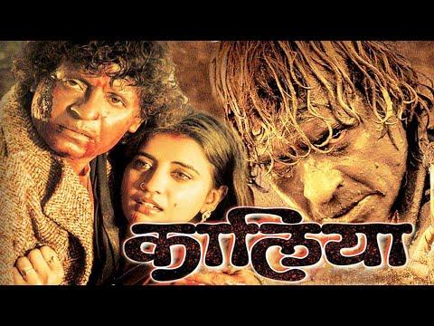Xxx Mp4 Kaalia Full HD Movie I Hyder Kazmi I Akshara Singh I Seema Singh 1080p 3gp Sex