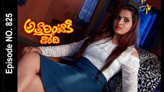 Attarintiki Daredi   28th June 2017   Full Episode No 825   ETV Telugu