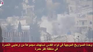 Siria, Kafr Hamra 30/11/17 boom!! a terroristas de al nusra!