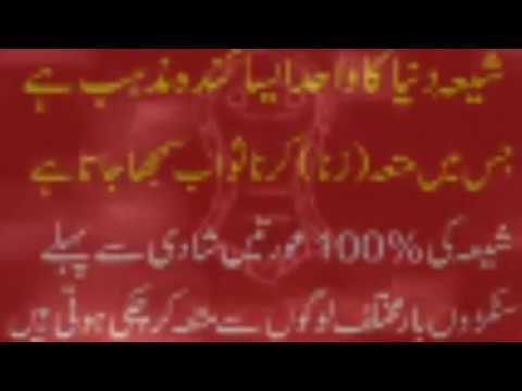 Xxx Mp4 Sex Before Marriage Shia Women Shia Mutah Kiyon Karte Hain 3gp Sex