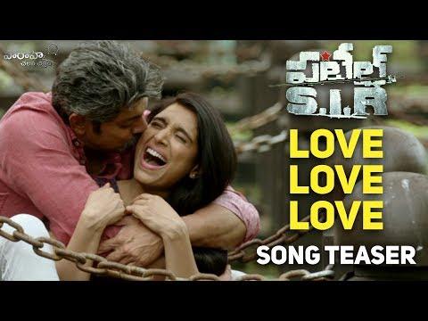Xxx Mp4 Love Love Love Song Teaser Patel S I R Movie Jagapathi Babu Vasu Parimi 3gp Sex