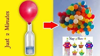How to Make Flying Balloons at Home Without Helium | Inflating Balloon With Caustic Soda, Tape Water
