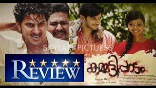 kammatti paadam movie review malayalam dulquer salman