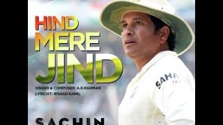 Hind Mere Jind I Sachin: A Billion Dreams 2017 I A.R. Rahman