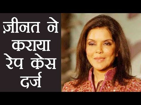 Zeenat Aman files RAPE charges against THIS businessman | FilmiBeat