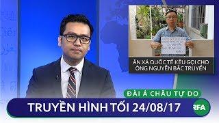 Thời sự 24/08/2017 | Kêu gọi hành động cho cựu tù mất tích Nguyễn Bắc Truyển © Official RFA