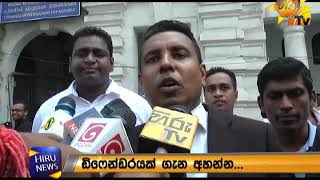 Yoshitha questioned for 3 hours