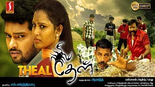 Latest Tamil Full Movie 2018 | THEAL | தேள் | New Tamil Romantic Movie Release 2018