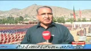 Imran Khan Jalsa Swat Grassy Ground Mingora