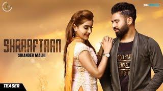 Shraaftaan - Sikander Malhi (Teaser)  Jassi X | Juke Dock | Latest Punjabi Song 2018 |