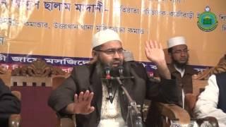 বাংলা ওয়াজ | মুসলিম সমাজে জাহেলিয়াত ও তার পরিণাম | শাইখ মুজাফ্ফর বিন মুহসিন