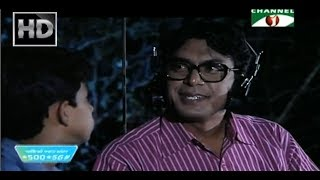 Humayun Ahmed's Natok - Jadukor ft Chanchal Chowdhury [HD]