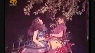 Purnima hot song 2