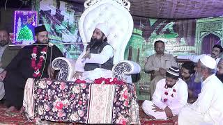 Allama Ghufran Mehmood Sialvi