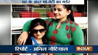 Mother-daughter duo Murdered in Mumbai