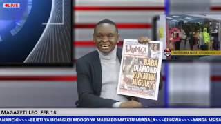 MAGAZETI FEB 18: Mauaji ya Wanawake Yaibuka Arusha