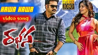 Hawa Hawa Full Video Song || 1080p || Rabhasa Full Video Songs || Jr. NTR, Samantha