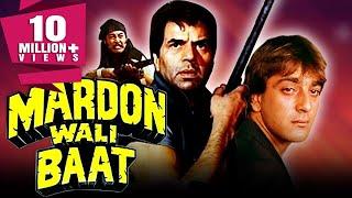 Mardon Wali Baat (1988) Full Hindi Movie   Dharmendra, Sanjay Dutt, Jaya Prada, Shabana Azmi