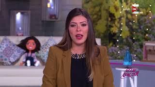 ست الحسن - حلقة الثلاثاء 26 سبتمبر 2017