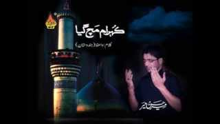 New Nohay Mir Hasan Mir 2011   Kohram Mach Gaya