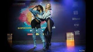 Sibprokach 2017 - Judges