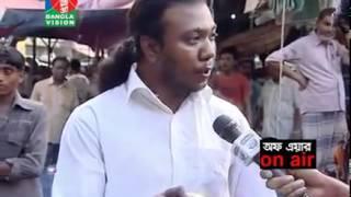 Funny Bangla News - The Future of Bangladesh - Noakhali News - Community TV.mp4