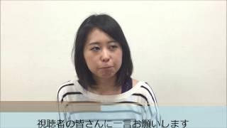 劇団SHOW&GO FESTIVAL第19回公演 役者インタビューVol.3【小野寺佳七子 / Kanako Onodera】