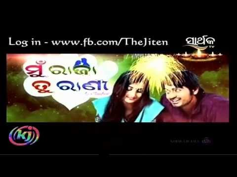 MU RAJA TU RANI  - World Television Premiere Sarthak Tv