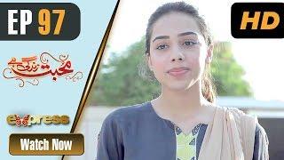 Pakistani Drama | Mohabbat Zindagi Hai - Episode 97 | Express Entertainment Dramas | Madiha