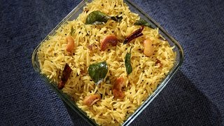 Lemon Rice | South Indian Recipe | Quick and Easy Rice Recipe | Masala Trails