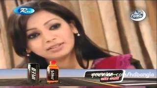 Dujonei Eka Bangla Natok ft Prova And Milon