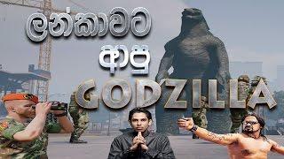 GodZilla in Sri Lanka - ලන්කාවට ආපු ගොඩ්සිලා