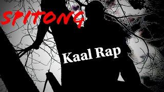 Antya Ko Katha-SpiTong(Kaal Rap) beat prod. By Beateljuice87 (New nepali hiphop song)