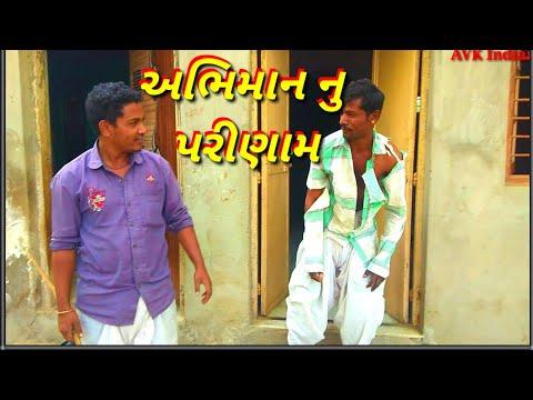 Xxx Mp4 અનિલ કાકા ના વાદ લેવા જતાં બકાજી ની શું હાલત થઈ કોમેડી વિડિયો AVK Indian 3gp Sex