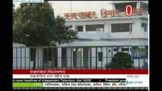 Cox's Bazar airport to get int'l standard (02-07-2015)