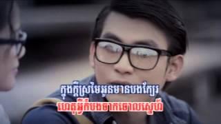 RHM VCD Mini Album - 05 Kmeng Langong Robos Bong - sokun kanha