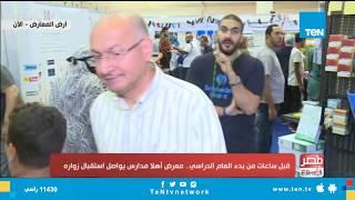 مصر في أسبوع.. ٢١ سبتمبر ٢٠١٨ - الحلقة الكاملة
